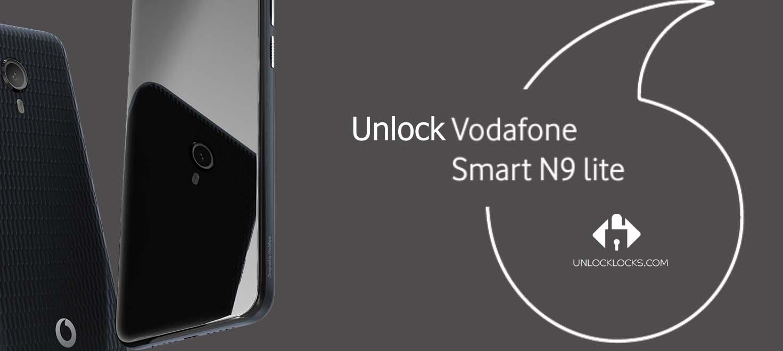 How To Unlock Vodafone Smart N9 lite (VFD 620) by Unlock